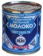 Молоко сгущ РОГАЧЕВ с сах. ж/б 380гр.