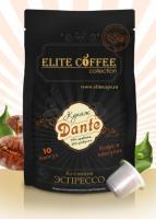 Капсулы с кофе для Nespresso